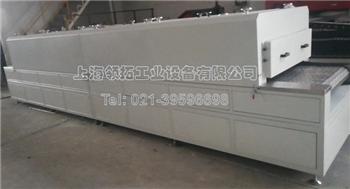 隧道炉_上海领拓工业设备有限公司